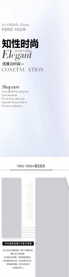 韩式显瘦女短裤主题淘宝详情页