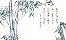 水墨中国风竹子画