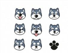 哈士奇表情包 狗狗表情
