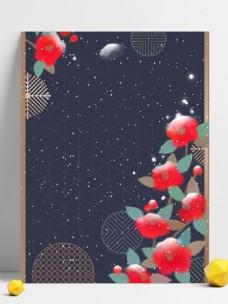 彩色花朵下雪背景设计