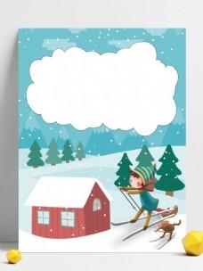 蓝色卡通风树林雪景背景