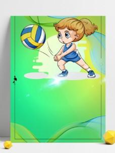 卡通排球对抗赛比赛宣传背景