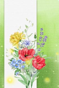 亮丽手绘水彩花束电商淘宝背景H5