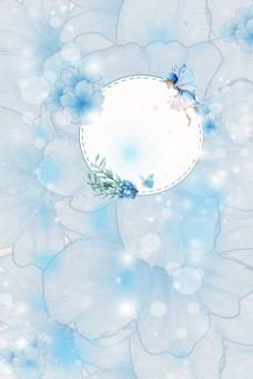 蓝色小天使圆环电商淘宝背景H5