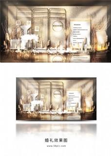 简约香槟色婚礼合影区效果图