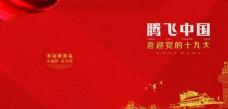 中国红画册