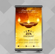 易拉宝X展架展板海报 展示架