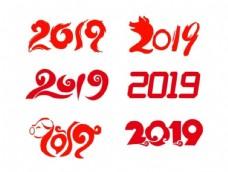 2019素材