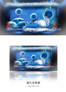 梦幻海洋蓝白婚礼效果图
