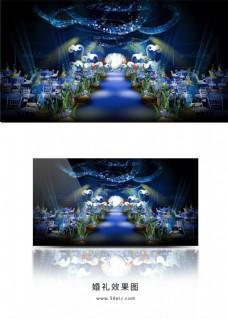 海洋梦幻婚礼手绘婚礼效果图