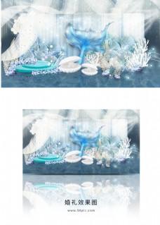 海洋ins婚礼迎宾区效果图