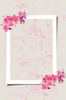立体粉色花边框电商淘宝背景H5