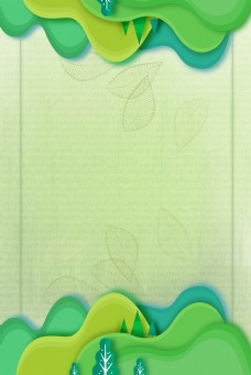 折纸绿色春天小山电商淘宝背景H5