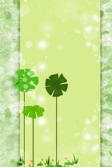 绿树春季上新植物边框电商淘宝背景H5