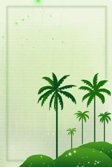 棕榈树植物边框电商淘宝背景H5