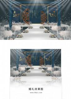 蓝色系新中式婚礼效果图