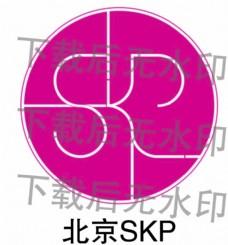 北京SKP LOGO