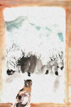 插画小猫的窗外世界电商淘宝背景H5