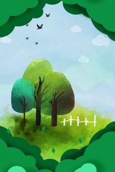 春季草地树木折纸边框电商淘宝背景H5