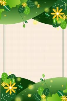 春季上新清新边框电商淘宝背景H5