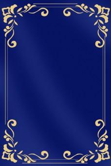 蓝色典雅欧式花纹边框电商淘宝背景H5