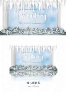蓝色冰雪梦幻婚礼迎宾区效果图