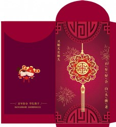 红包包装设计图