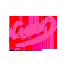 抽象线条粉色good曲线