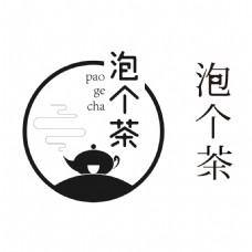 茶类logo设计