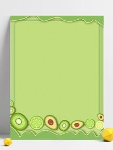 纯原创小清新水果食物简约绿色背景