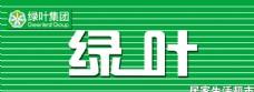 绿叶门头效果图