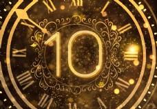 金色十秒倒计时祝愿大家新年快乐