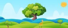 卡通绿色自然风景春季背景