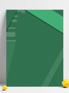 绿色创意几何背景