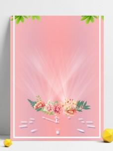 玫瑰花水肤美妆背景设计