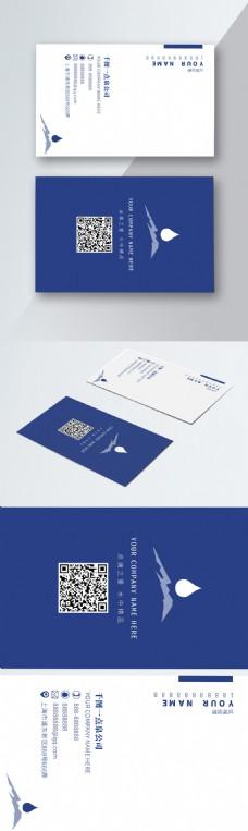 商务名片时尚简约现代蓝色竖版