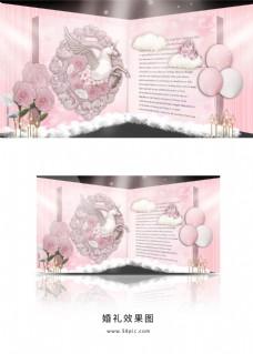 梦幻温馨粉色合影区效果图