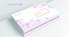 化妆品莹润补水套盒包装设计