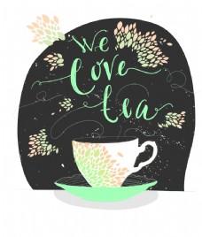 花纹咖啡杯