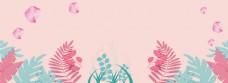 粉色温馨花卉春季上新天猫淘宝背景图