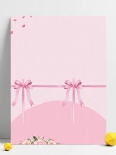 粉色可爱美妆产品背景素材