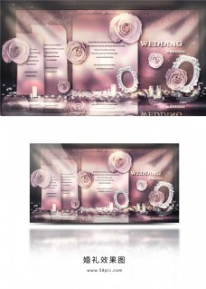 紫色婚礼合影区效果图