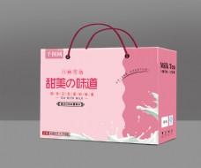 奶茶礼盒包装盒文件礼盒装psd源文件