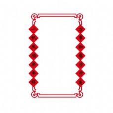 中国风花纹 方形边框 古典花纹边框