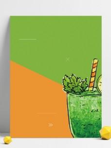 清新绿色蔬菜汁广告背景