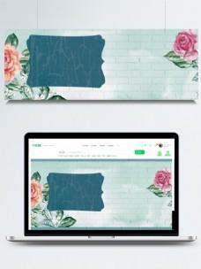 小清新玫瑰花水肤美妆背景设计