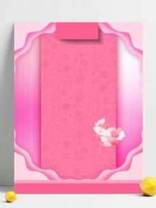 剪纸风创意设计冬季化妆品背景