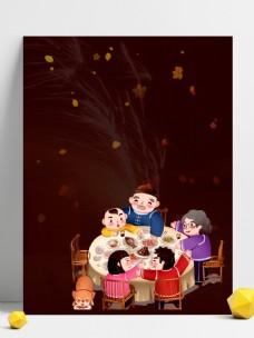 大气猪年全家吃团圆饭背景