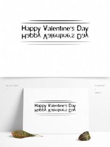 创意艺术字HappyValentineDay商用字