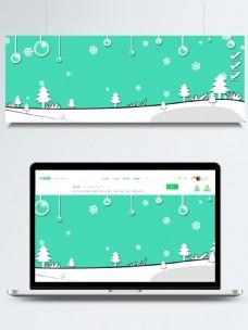 原创简洁手绘圣诞背景